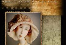 DOOLs - Yanovskaya Anastasia