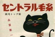 Japanese stuff ⭐️