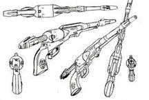 Réf Graphique - les armes
