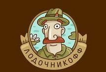 Logo - Mascot Human / Inspiration