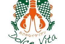 Logo - Fish
