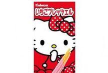 Japanese Candies & Snacks / Japanese Candies & Snacks @ www.kawaii-panda.com
