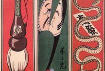 vintage japanese design