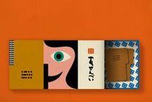 Emballasje