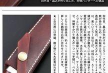Toyokuni / http://www.toyokuni.net/