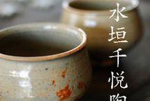 Japanese feel, Wabi Sabi / Objets a l'esthétique japonais qui rappelle la simplicité et beauté de la nature et du travail fait main. Minimaliste