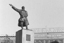 История города Горького