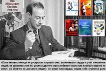 Литературные даты / Библиографические пособия сормовских библиографов к литературным юбилеям