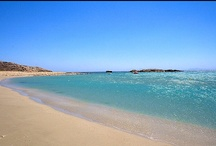 Beaches of Ios / These are our top choices of beaches in Ios, they will amaze you!