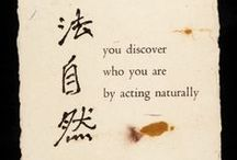 Ancient Chinese Wisdom / Quotes of ancient wisdom! www.aoma.edu