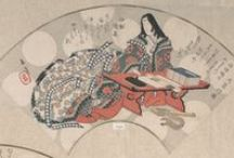 Ukiyoe / Traditional Japanese Style art block prints and sumi-e.