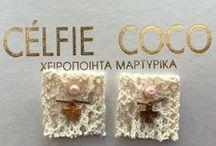 Λαδόπανα - κουτιά - Μαρτυρικά / www.angelscouture.gr