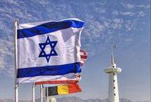 Израиль/Israel