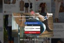 Pinterest Пинтерест / Все о pinterest: базовые настройки и продвижение вашего проекта через пинтерест