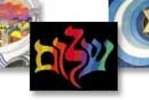 Jewish crafts/Judaica crafts