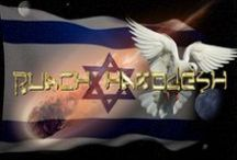 Messianic / http://www.christianwallpaperfree.com/category/messianic/