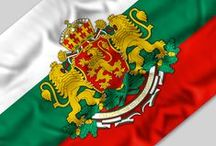 Bulgaria / The ancient and beautiful country BULGARIA!            ✎ If You Want To Join This Board, follow the board. Go to ADD ME BOARD. Leave me a message on the pin below asking to join. RULES:NO SPAM,NO NUDITY,NO PROFANITY,NO $ SIGNTS,STAY ON THE TOPIC OF THE BOARD OR BE REPORTED AND BANNED! PINNERS may ADD people but make sure they are following the RULES.Happy Pinning Everyone! PARADOXOIL.BG-Board Owner :)))  ✎ www.paradoxoil.bg