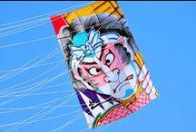 Japanese Kites 和凧 / 和凧 いかのぼり