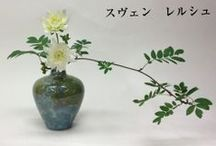 Flowers Ikebana / Ikebana flowers