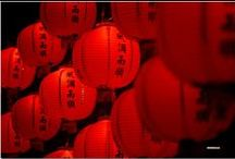 Holidays | Chinese New Year