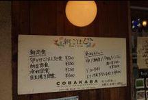 JAPANESE(日本語)