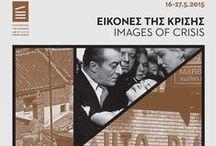 Εικόνες της Κρίσης 16 - 27 Μαΐου 2015 Ταινιοθήκη της Ελλάδος / Η αναπαράσταση της οικονομικής, πολιτικής και κοινωνικής κρίσης στον κινηματογράφο, από τη δεκαετία του '20 έως σήμερα. Η εκδήλωση περιλαμβάνει 39 ταινίες μυθοπλασίας και ντοκιμαντέρ, διημερίδα με θέμα την αναπαράσταση της κρίσης στην τέχνη και έκθεση εικαστικών σε επιμέλεια Χριστίνας Ανδρουλιδάκη.  Σε συνεργασία με το Goethe-Institut Athen, το Ίδρυμα Ρόζα Λούξεμπουργκ και το Γαλλικό Ινστιτούτο Ελλάδος.