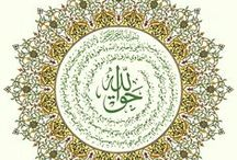 Islamic Calligraphy / Islamic art and calligraphy