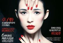 Cover magazine / #magazine #cover #mag #covermagazine #portada #tapa #revista