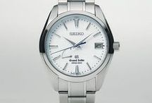 Grand Seiko / Grand Seiko - the pure essentials of watchmaking elevated to the level of art.