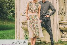 Dress Collection / By Nazanin Karimi