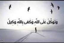 يارب / by Shereen Mudher