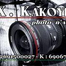 Kakoulidis Charalampos Photographer Wedding and Baptism