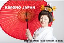KIMONO PHOTOS BY KENGO MAEDA / Feel free to contact me. Engilish available. http://www.l-clip.tokyo/