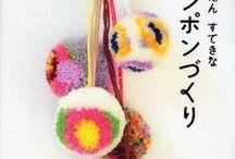 My Japanese Craft Books
