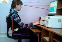 Правильная осанка / Как правильно сидеть за компьютером