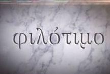 Ελλαδα μας, Ελληνικη μας Γλωσσα.......