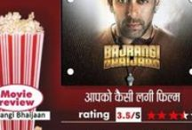 Watch Online Bajrang Bhaijaan / Watch Online Bajrangi Bhaijaan Movie Reviews, Trailers, Videos, Pictures and release date, Star Cast and box office collection.