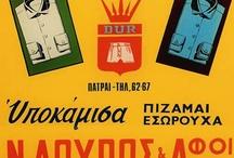Dur History  / Dur... since 1960!