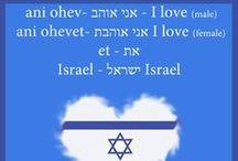 Judaic / Shane Zachen (pretty things) and more... / by Mirta Trupp