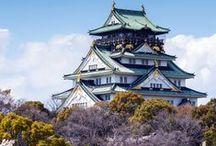 Travel Japan ✈ / Inspirational travel board for Japan.