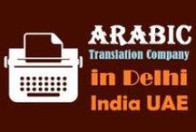 Arabic Translation Service Provider