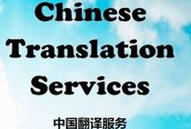 Chinese Translation Services Provider