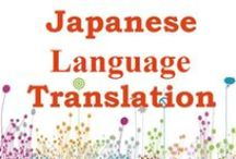 Japanese Translation Services Provider / TridIndia is a team of professional Japanese translation Services in India and UAE with high quality Japanese translator.
