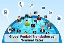 Punjabi Language Translation Services Resources