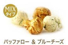 Popcorn Around the World / Come to see our international stores! Unique flavors and sophisticated stores.