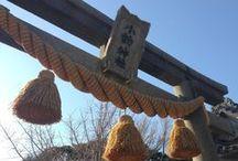 Kamakura 小動神社
