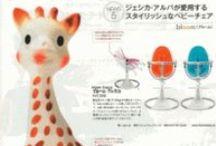 プレス japan press