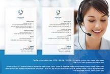 FirstCall - שירותי מזכירות ומענה וירטואלי לעסקים / FirstCall - שירותי מזכירות ומענה וירטואלי לעסקים