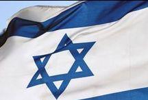 We Love Israel