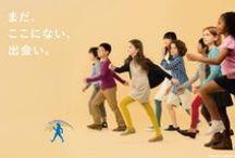メッセージ広告2016